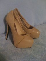 REDUCED!New,Sexy Toupe Pumps Sz.8.5 in DeRidder, Louisiana